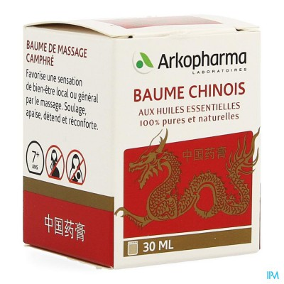 Arko Essentiel Chinese Balsem Pot 30ml