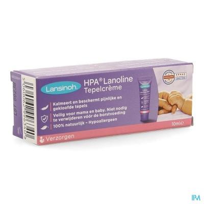 Lansinoh Lanoline Creme Tube 10ml 10173